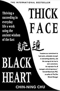 Thick Face Black Heart buy this book on Owenthomas.com